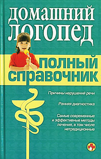 book voetdiagnostiek