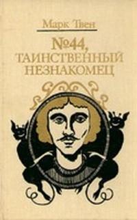 Читать книгу онлайн валерий теоли книги из серии сандэр читать