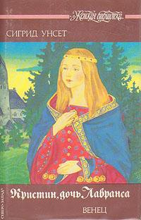 Учебник русского языка теории читать