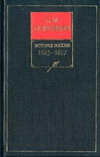 Скачать Бесплатно Книгу Русь Изначальная