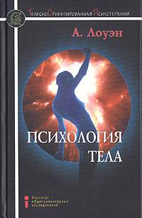 ebook A Cultural History