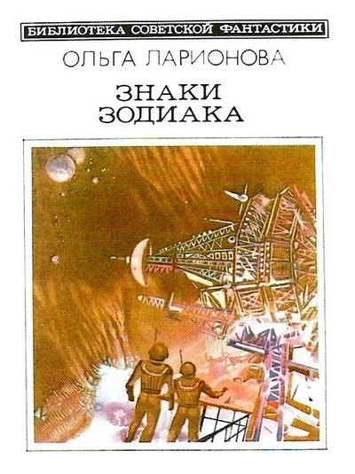 Учебник истории 6 класс история древнего мира читать онлайн