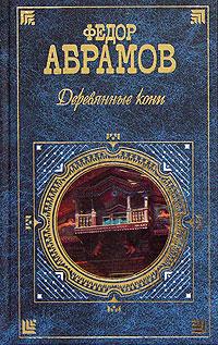 book numerical