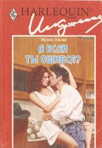 Срочно порно бесплатно короткие романы о любви