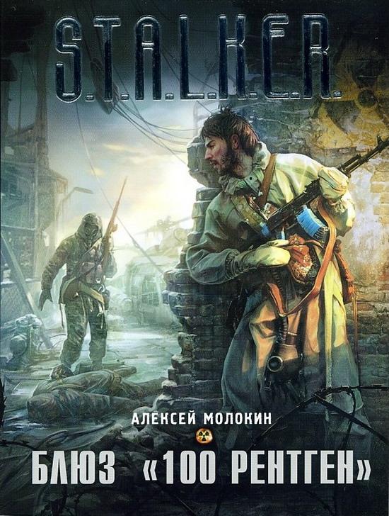 Книги про боевую фантастику скачать бесплатно