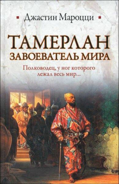 Стратег - Александр Смирнов, скачать книгу бесплатно