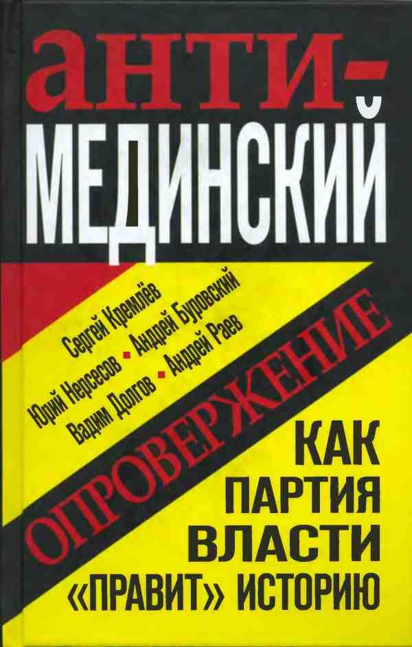Книги андрея буровского скачать бесплатно