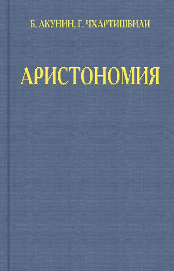 Скачать книги ладинского
