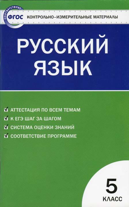 Наталья егорова книги скачать бесплатно