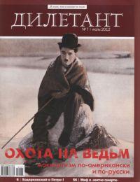 free неформальный петербург путеводитель по культовым местам