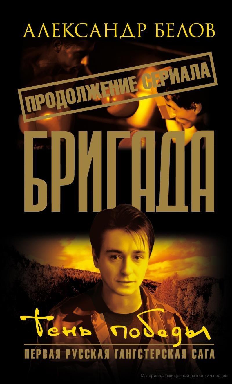 Андрей московцев книги скачать бесплатно