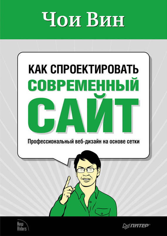 buy The Handbook of Life Span Development, Cognition, Biology,