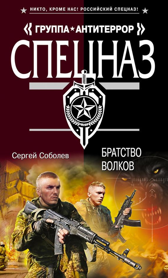 Евгений сартинов все книги скачать бесплатно